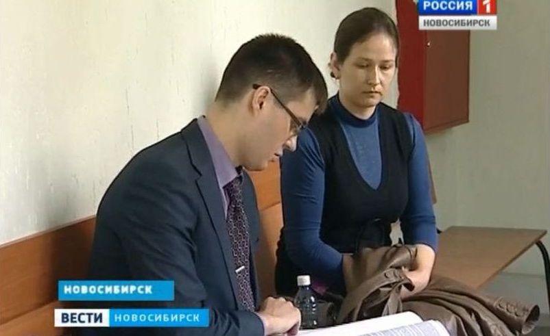 Анонс Новосибирская студентка судится со своим бывшим вузом