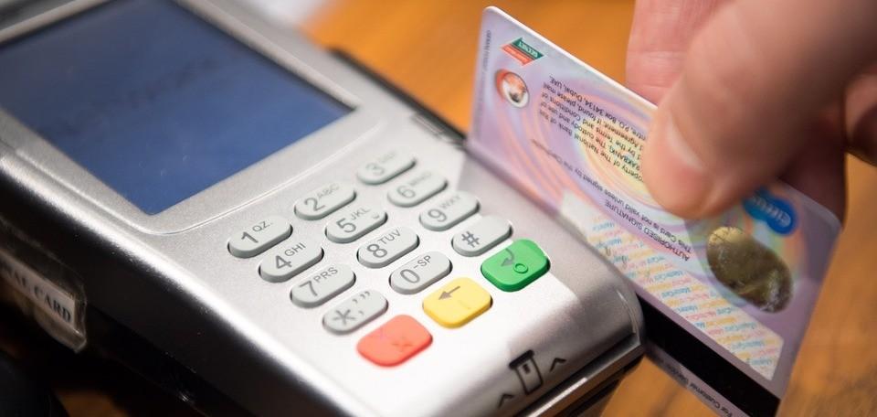 Повышение процентной ставки по кредиту