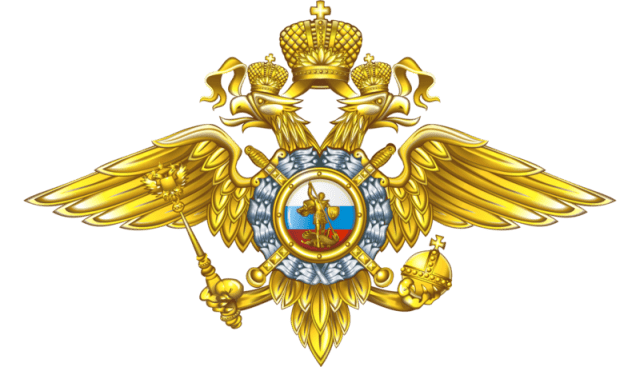 Взыскание компенсации за сверхурочную работу в МВД РФ