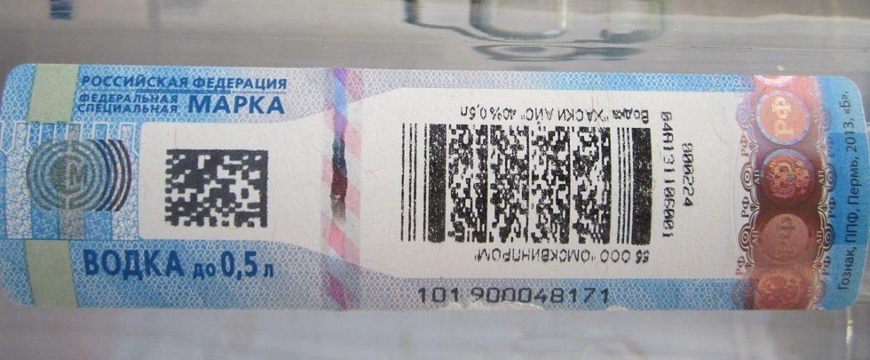 ФСМ ч. 4 ст. 15.12 КоАП РФ