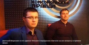 Переквалификация с ч. 1 ст. 111 УК РФ на ч. 1 ст. 118 УК РФ