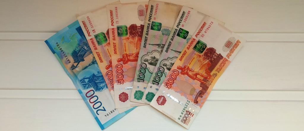 Как обменять испорченную купюру Банка России